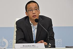 Brandon Wu at COP25